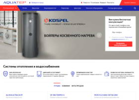 aquatep.ru