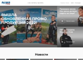 aquatex.ru