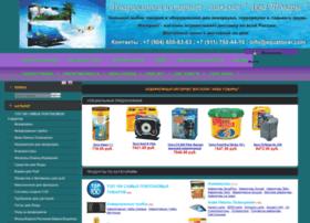 aquatovar.com