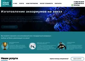 aquaworks.ru