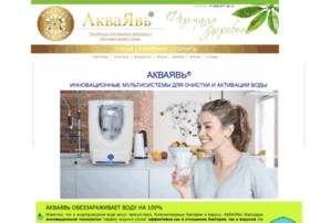 aquayav.ru
