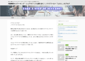 aquituweb.net