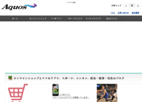 aquos-plan.com