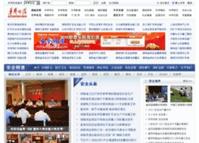 aqw.voc.com.cn