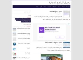 ar-baramej.blogspot.com