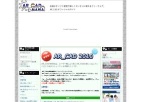 ar-cad.net