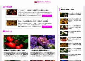 ar-flower.com