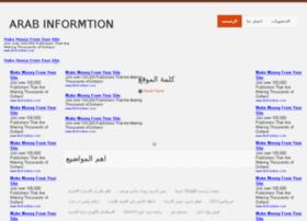 ar-informtion.com