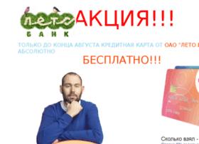 ar-magazine.ru