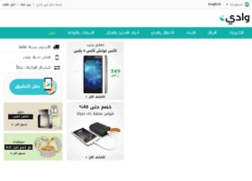 ar-sa.wadi-stg.com