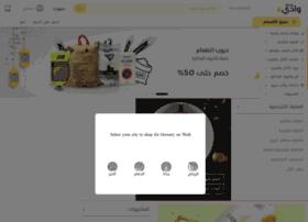 ar-sa.wadi.com