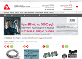 ar-service.ru