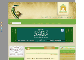 ar.alnahj.net