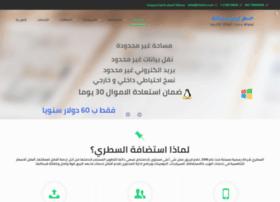 ar.alsatary.net