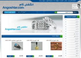 ar.angoshtar.com