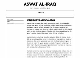 ar.aswataliraq.info