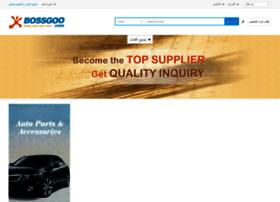 ar.bossgoo.com