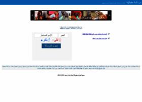 ar.chatgo.net