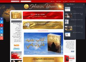 ar.harunyahya.com
