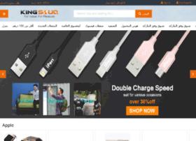 ar.kingsouq.com