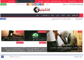 ar.qalqilia.com