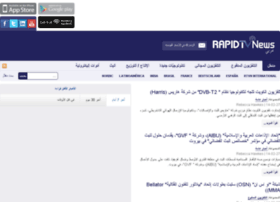 ar.rapidtvnews.com