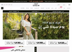 ar.sheinside.com