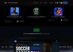 ar.soccermanager.com
