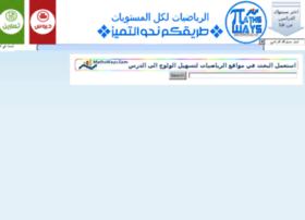 ar.tanawiati.net