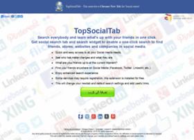 ar.topsocialtab.com