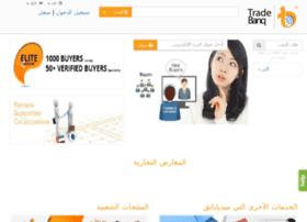 ar.tradebanq.com