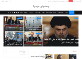 ara.yekiti-media.org