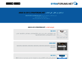 arab-36-2013.syriaforums.net