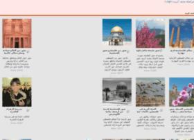 arab-album.com