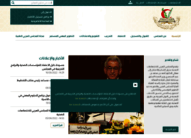 Arab-board.org