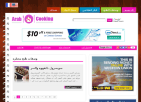 arab-cooking.com