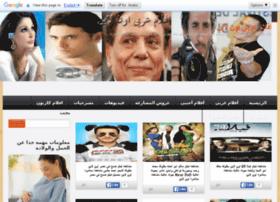 arab-filmonline.blogspot.com