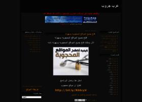 arab-group.blogspot.com
