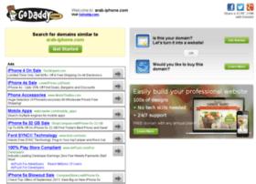 arab-iphone.com