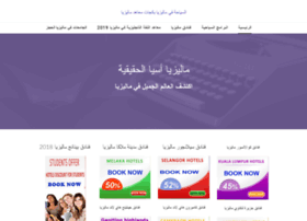 arab-malaysia.com