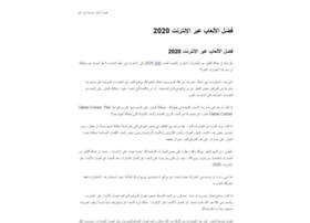 arab-mms.com