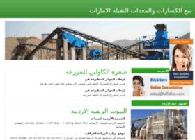 arab-quarry.com