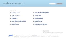 arab-soccer.com