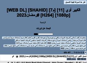 arab-torrents.com