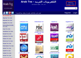 arab-tvs.com