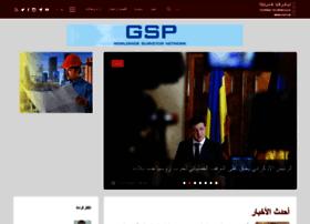 arab.com.ua
