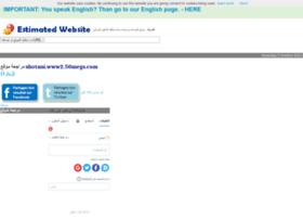 arab.estimatedwebsite.fr