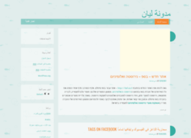 arab.gagsbank.com