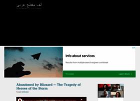 arab1000.com