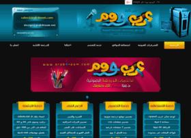 arab4room.net